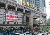 《中国・アジア市場攻略》セブン&アイのファミレス大作戦、中国の流通を変えた男が「洋食」で新市場に挑む