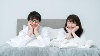 夫婦生活は「間取り」次第で豊かになる
