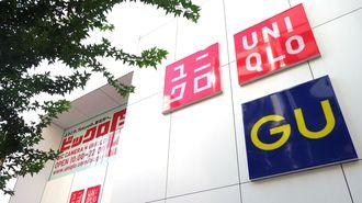 ユニクロの業績が左右する日本株の先行き