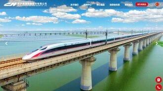 「北京-上海間高速鉄道」2020年の純利益が激減