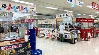 京王百貨店「駅弁大会」開催を決断した舞台裏