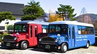市販車を「ボンネットバス」化する匠のスゴ技
