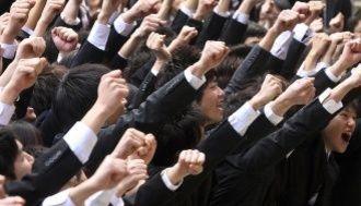就職人気ベスト300、三菱東京UFJが3連覇