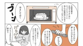 「みそ漬け豚バラ炒め」を超簡単に作れる必殺技