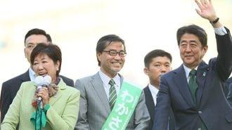 日本株買いに動く「外国人投資家」の正体