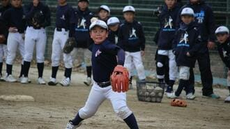 野球の競技人口減「ボーイズリーグ」の危機感