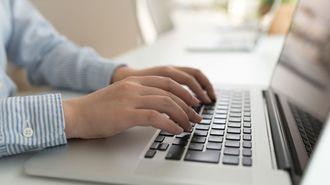 若者たちも「パソコン」を使う必要があるワケ