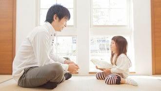 「娘と5年別居の父」が親権を勝ち取れた事情