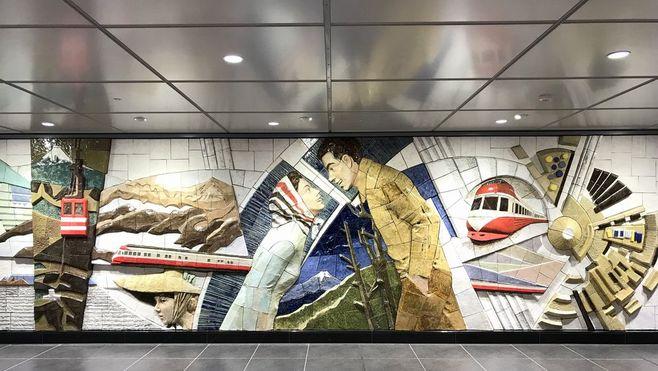 小田急ロマンスカー「あの色」を生んだ天才画家