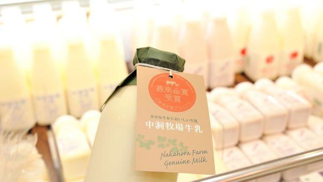 絶品「1本1100円の牛乳」は牛の幸福度が違う