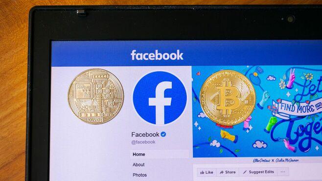 フェイスブック「リブラ」が犯した致命的なミス