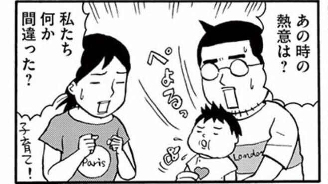 親たちが一度は通る「赤子のおしゃぶり」大論争