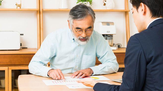 営業職の平均給与でみる営業が強い保険会社