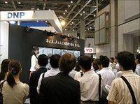5年後売上500億円目標の現実味は?−−大日本印刷が国内最大級の電子書店を今秋開設
