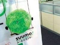 SUUMO対HOME'S、 住宅情報サイト 仁義なき戦い
