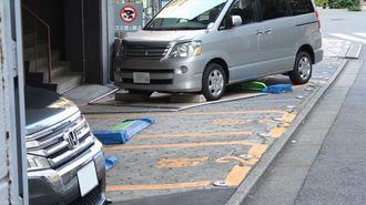 街の駐車場で「鉄道信号技術」が使われている