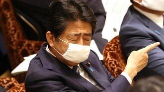 60兆円でも日本を再生できない安倍政権の弱点
