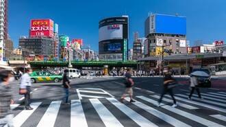 新宿「賞味期限切れ」が問う日本式街作りの大問題