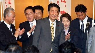 「安倍3選後」に日本経済を覆う「3つのリスク」