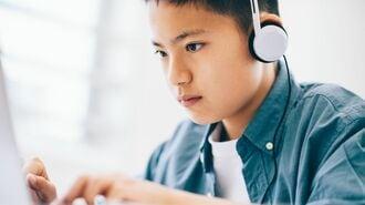 学習塾のオンライン化「諸刃の剣」と言える理由