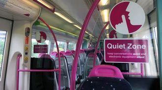 英国「静かな車両」は大声会話も携帯も禁止だ