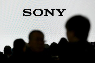 Sony hikes annual profit outlook to record