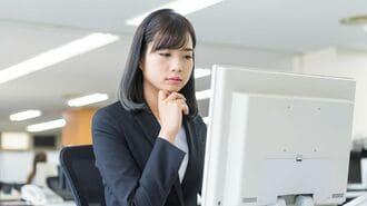 仕事が遅い人が陥りがちな「情報過多」の大弊害