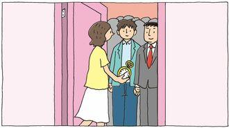 婚活アプリ2カ月で「授かり婚」38歳女性のホンネ