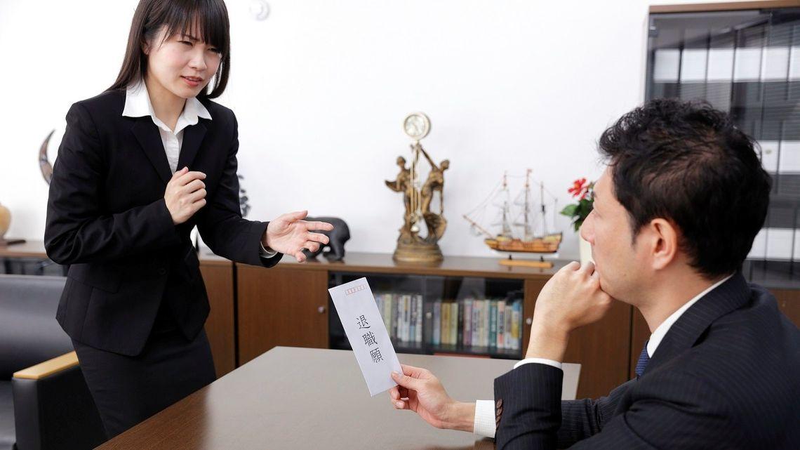 入社3年以内に会社を辞める人」の...