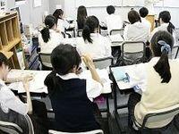 あなたにも出来る!社労士合格体験記(第53回)--小・中学生が労働できる例外とは?
