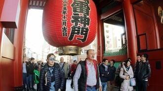 新型肺炎で日本経済「9年ぶりマイナス成長」に