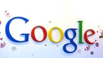 グーグル、「AMPを目立たせる計画」の中身