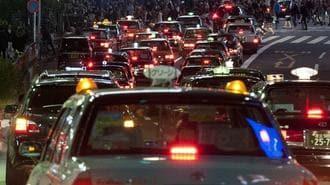 若手のうちに知りたい「タクシー券」の使い方