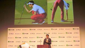 腰を守る「新パンツ」が腰痛ゴルファーを救うか