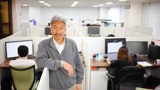 学ばない「古い人」が実権握る日本の致命的弱点