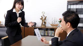 「入社3年以内に会社を辞める人」の4大特徴