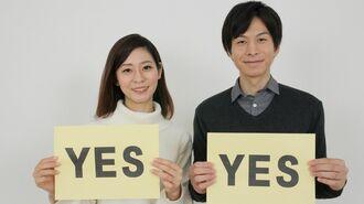 日本人は「みんなと一緒が好き」という大誤解