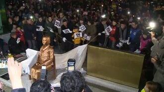 Japan Recalls S.Korea Envoy Over 'Comfort Woman' Statue