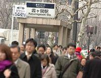 国家公務員給与の平均7.8%引き下げに賛成ですか、反対ですか?--東洋経済1000人意識調査