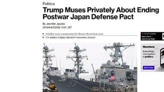 日米安保条約「破棄」をトランプ氏が検討か?