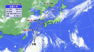 「初の7月台風ゼロ」今後は警戒が必要な理由