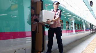 「新幹線でウニ輸送」は物流の未来を変えるか