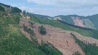 無謀な森林伐採が「土砂災害」を招いている事実