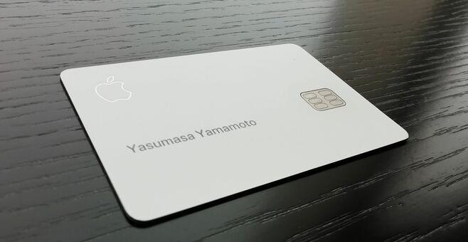 「Apple Card」がシリコンバレーに与えた衝撃
