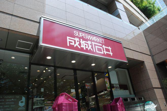 成城石井は、なぜ「安くない」のに売れるのか