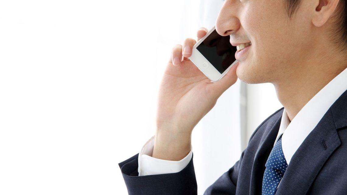 iPhoneの最新通話機能は、知らないと損する | iPhoneの裏技 | 東洋経済オンライン | 経済ニュースの新基準