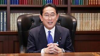 岸田新首相が投資家を不安にさせる3つのリスク