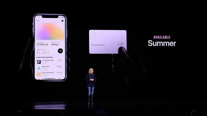 「Appleカード」はなぜそこまで注目されるのか