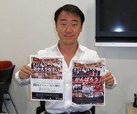 電気がなくても営業できるスタイルがあればいい--ディナーレストラン運営のHUGE・新川義弘社長