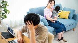 「パパ育休」は収入減に見舞われるという誤解